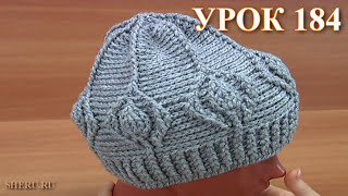 Теплая шапка крючком. Урок 184