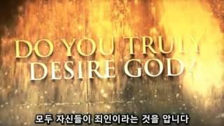 하나님을 갈망하십니까
