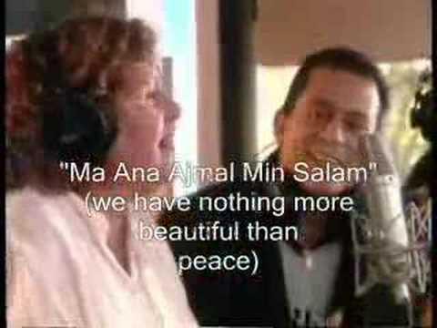 The Jewish-Arab Peace Song (w/ English Subtitles)