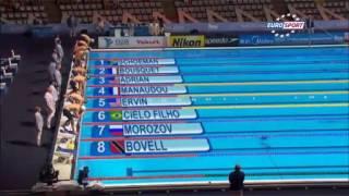 Как Владимир Морозов завоевал серебро на Олимпийских играх в Рио Де Жанейро