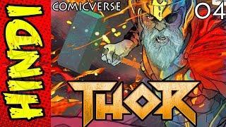 Thor Saga Part - 4   Old King Thor   Marvel Comics In Hindi   #comicverse streaming
