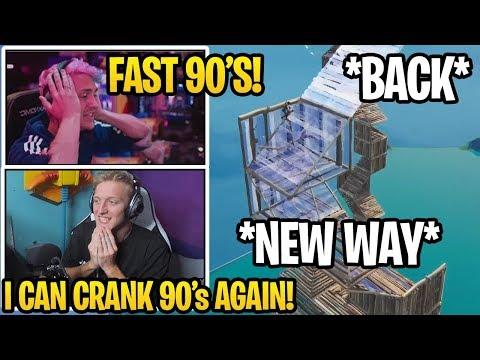 Streamer Shows *NEW*