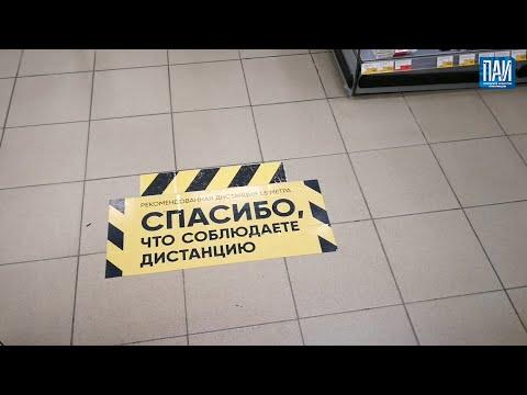 Из-за коронавируса псковичи в общественных местах должны соблюдать социальную дистанцию в 1.5 м.