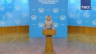 Захарова  в Москве шокированы дерзким убийством Вороненкова в центре Киева
