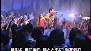 It is difficult to overestimate the effect on Okinawan music that t...
