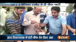 Watch Beef Party Hosted by MLA Engineer Rashid in Jammu and Kashmir - India TV