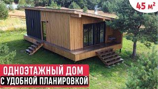 Одноэтажный дом в современном стиле/Обзор дома/Скандинавский минимализм/PETRA eco village