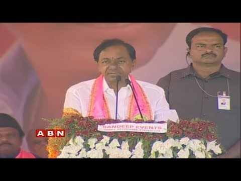 KCR Election Campaign In Telangana | TRS Election Campaign Live | ABN LIVE