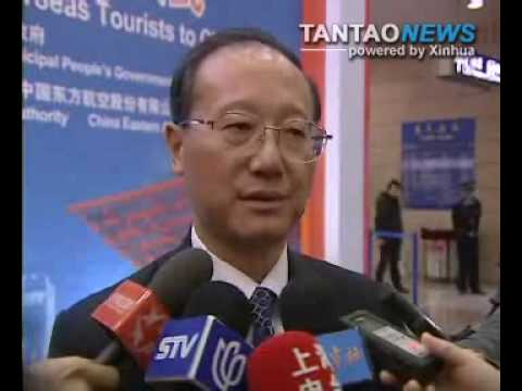 2010 Expo Considered Crucial Now To Grow China Tourism Industry