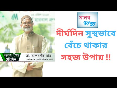HealthCare   Tip   How To Take Care For Your Skin   Best Herbal Products For Skin Care In Bangladesh