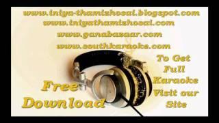 Kadhal En Khadal - Mayakkam Enna Karaoke - Tamil Karaoke