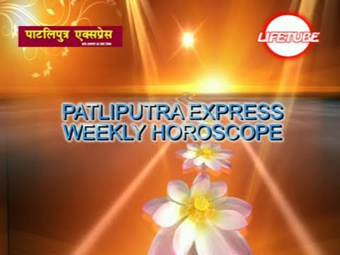 WEEKLY HOROSCOPE  01 JULY 2017 TO 08 JULY 2017