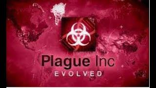 Plague Inc Evolved: Bacteria Mega Brutal