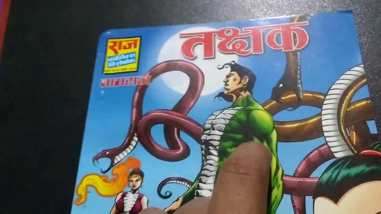 Raj comics Nagraj takshak(makbara part 2) review and story overview