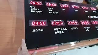 중소벤처기업진흥공단 아인네트 GPS시계 12개국 , 2…