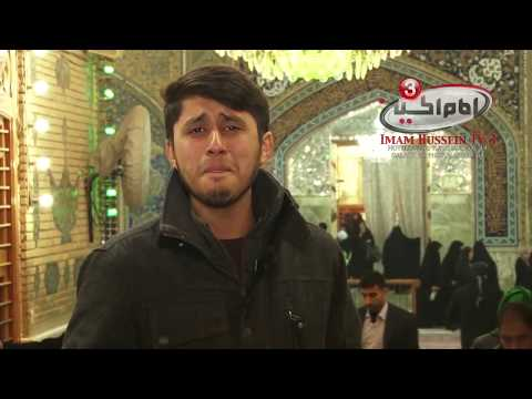 An Emotional Visit to Imam Ali (as) | Najaf | Sadiq Damani | January 2014