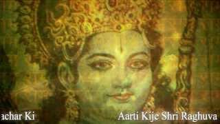 Aarti Kije Shri Raghuvar Ki│Devotional Song│Suresh Wadkar