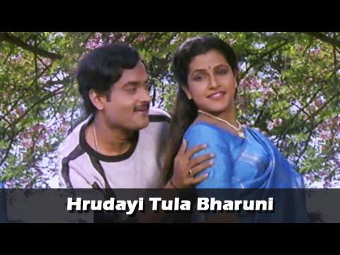 Hrudayi Tula Bharuni - Classic Romantic Song - Savita Prabhune - Tujhi Majhi Jamli Jodi MarathiMovie