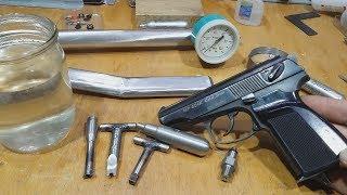 654К - ремонт середньої складності. (Пістолет Макарова)