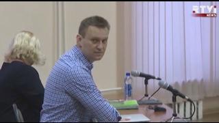 Cуд по делу «Кировлеса»  Навального могут взять под стражу