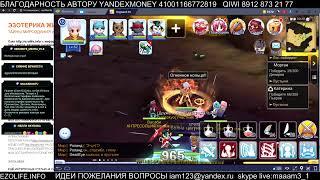 0 65 4 ДНЯ Ragnarok Mobile Eternal Love RU сервер РОСТ НОНСТОП
