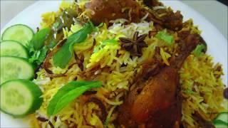 How to & Best Cooking Recipes for  Chicken Biryani Recipe   Homemade Chicken Biryani  Eid Special Bi