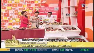 Ep 01 kratingfoods อาหารแช่แข็งปรุงรสสำเร็จ HD   YouTube