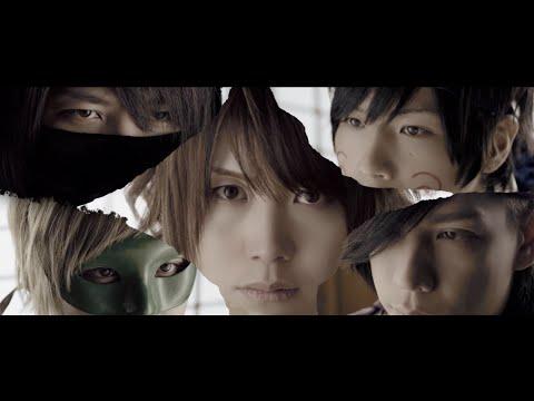 蛇足ぽこたみーちゃんけったろkoma'n【ROOT FIVE】 / 「Love Ninja」MV(2015/2/25発売アルバム「ROOTERS」より)