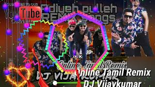 Adiyeh Pulleh Remix songs | #TamilRemixSongs | by Online Tamil Remix - dj vijaykumar