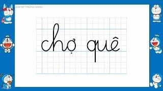 Doremon tập viết chữ cái tiếng việt lớp 1 | Bé học chữ