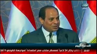 السيسي يشيد بدور البنك الأهلي في دعم المشروعات القومية #نشرة_المصرى_اليوم