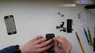 Видео iPhone 5. Курс по ремонту iPhone в IQ center