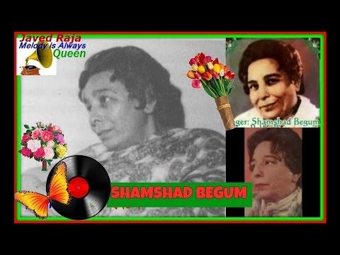 SHAMSHAD BEGUM-Film-NISHANA-1950-Ho Koi Kisi Se Dil Na Lagaye-[ Rare Great Gem ]