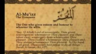 Names of Allah - Al Mu'izz