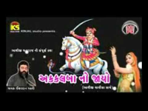 Balol Bhal-  Bhathiji Maharaj Ni Sampurna Katha & Chalisa   Akkalbano Jayo By Ishardan Gadhvi