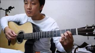 입문강좌 27번째 Wind song - Kotaro Oshio (fingerstyle lesson) 2번째