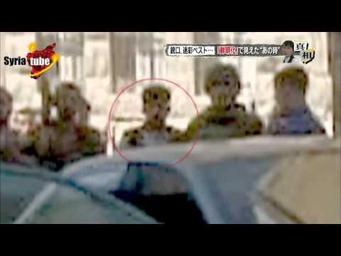 FSA kills Japanese journalistHD