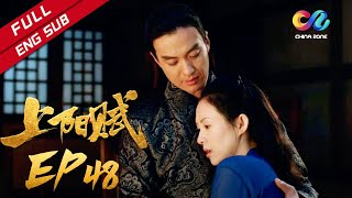 The Rebel PrincessEP48 Wang Xuan and Xiao Qi seperated reluctantly | Join to Support Latest Episodes