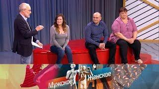 Мужское / Женское - Четверо по лавкам. Выпуск от 18.12.2017