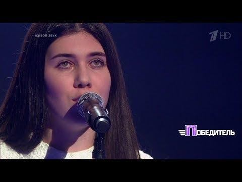 Сабина Мустаева «Hello» - Первый раунд - Выпуск №3 - Победитель