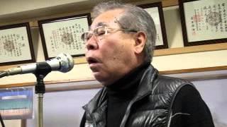 クラウン吟友会会員 泉田嗣洲 愛吟集 逸題 西郷南洲.