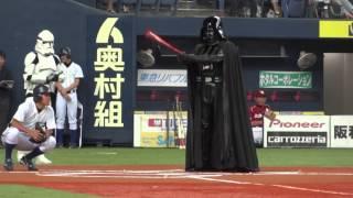 130715 オリックス STAR WARS DAY ダース・ベイダー 京セラドームを襲撃 thumbnail