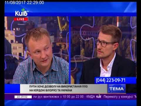 Телеканал Київ: 11.08.17 Столиця 22.15