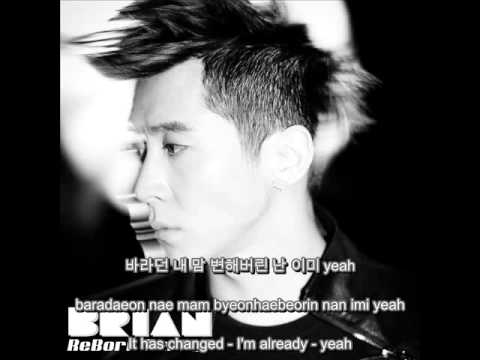 [ENG+ROM+KOR] Brian Joo - 너 따윈 버리고 / Let This Die (Feat. 타이거 JK / Tiger JK)