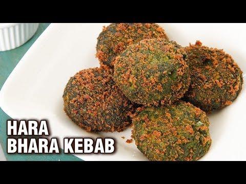 Hara Bhara Kabab Recipe - Homemade Veg Hara Bhara Kebab - Veg Starter/Appetizer - Smita