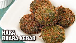 Hara Bhara Kabab Recipe - Homemade Veg Hara Bhara Kebab - Veg StarterAppetizer - Smita