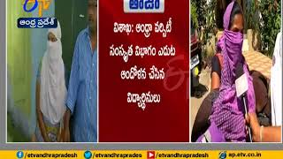 Sexual Harassment Allegations | on Andhra University Professor Yedukondalu