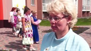 В Кемерове открылся новый ЗАГС