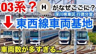 【03系の今】地下鉄東西線の謎 03系復活の時
