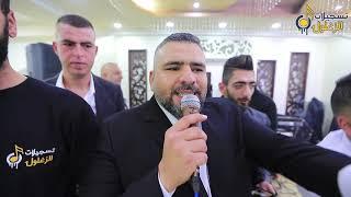 دحيه الموووسم لجديد ناار 🔥 الفنان حافظ موسى سهرة العريس احمد الحثناوي 2020